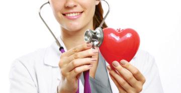 Здоровье вашего сердца