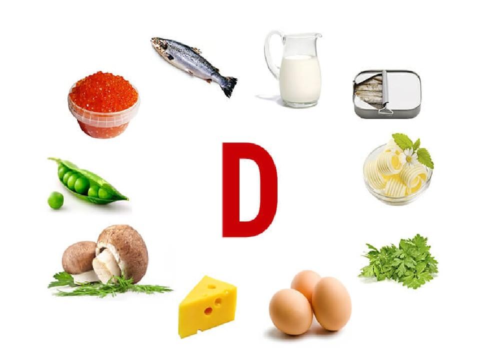 преимущества для здоровья витамина D3