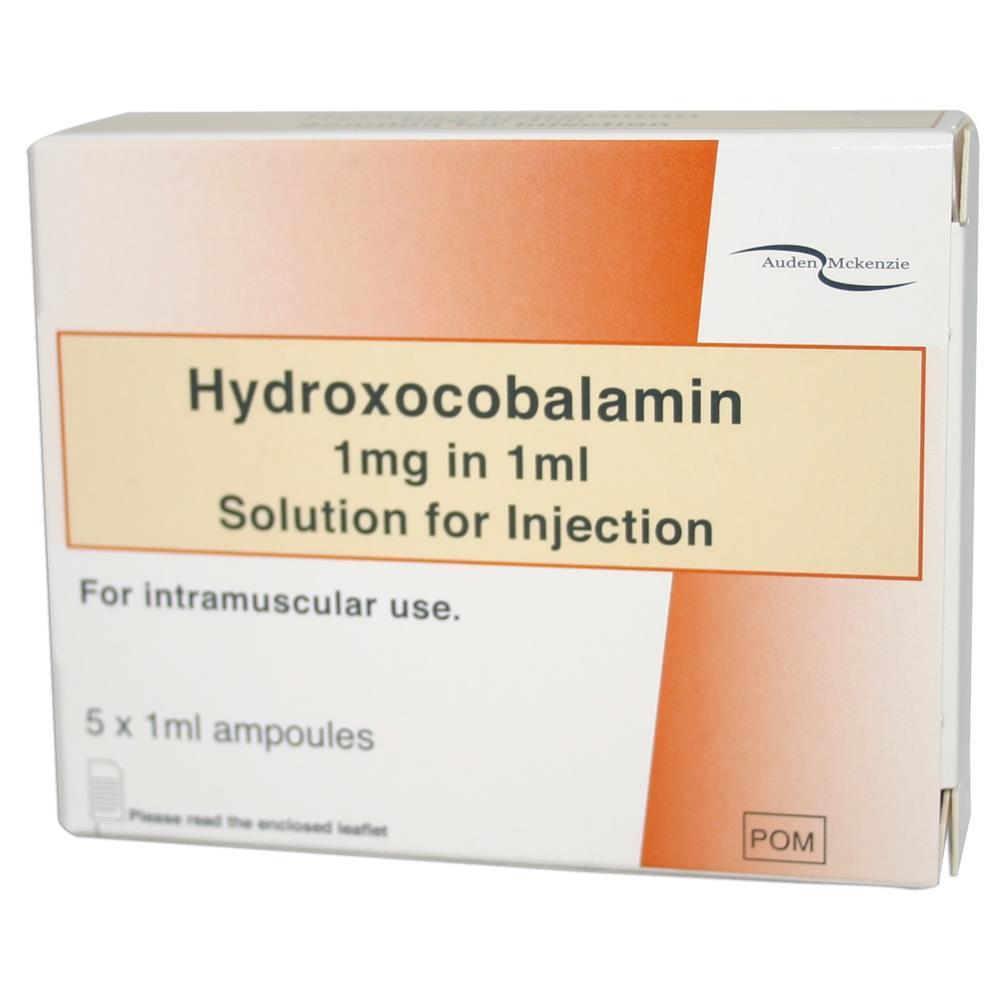 Гидроксокобаламин - еще одна форма витамина В12