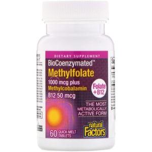 фолиевая кислота метилфолат