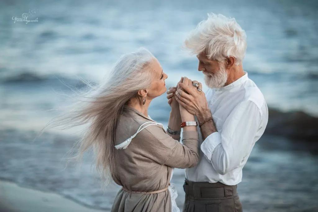 Грациозное Старение. Советы о том, как правильно стареть