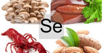 Селен и 7 его полезных свойств для организма