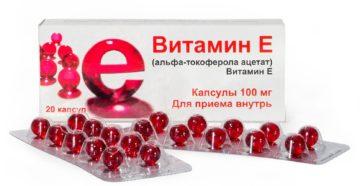 Почему витамин Е так нужен для нашего здоровья?