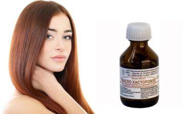 Как использовать касторовое масло для лечения перхоти?