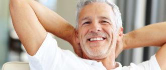 Здоровье простаты: лучшие добавки, продукты питания и натуральные средства