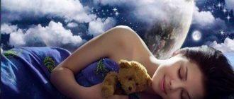 Магний для сна: как этот минерал помогает вам получить больше