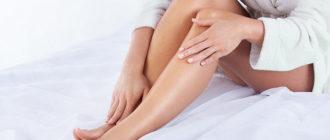 Домашние средства от синдрома беспокойных ног.