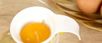 Как приготовить яичный шампунь