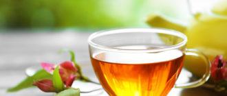 Люди пьющие чай имеют лучшую структуру мозга, чем те, кто не пьет чай: Исследование